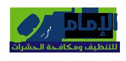 شركة الامام | 0565353098 Logo